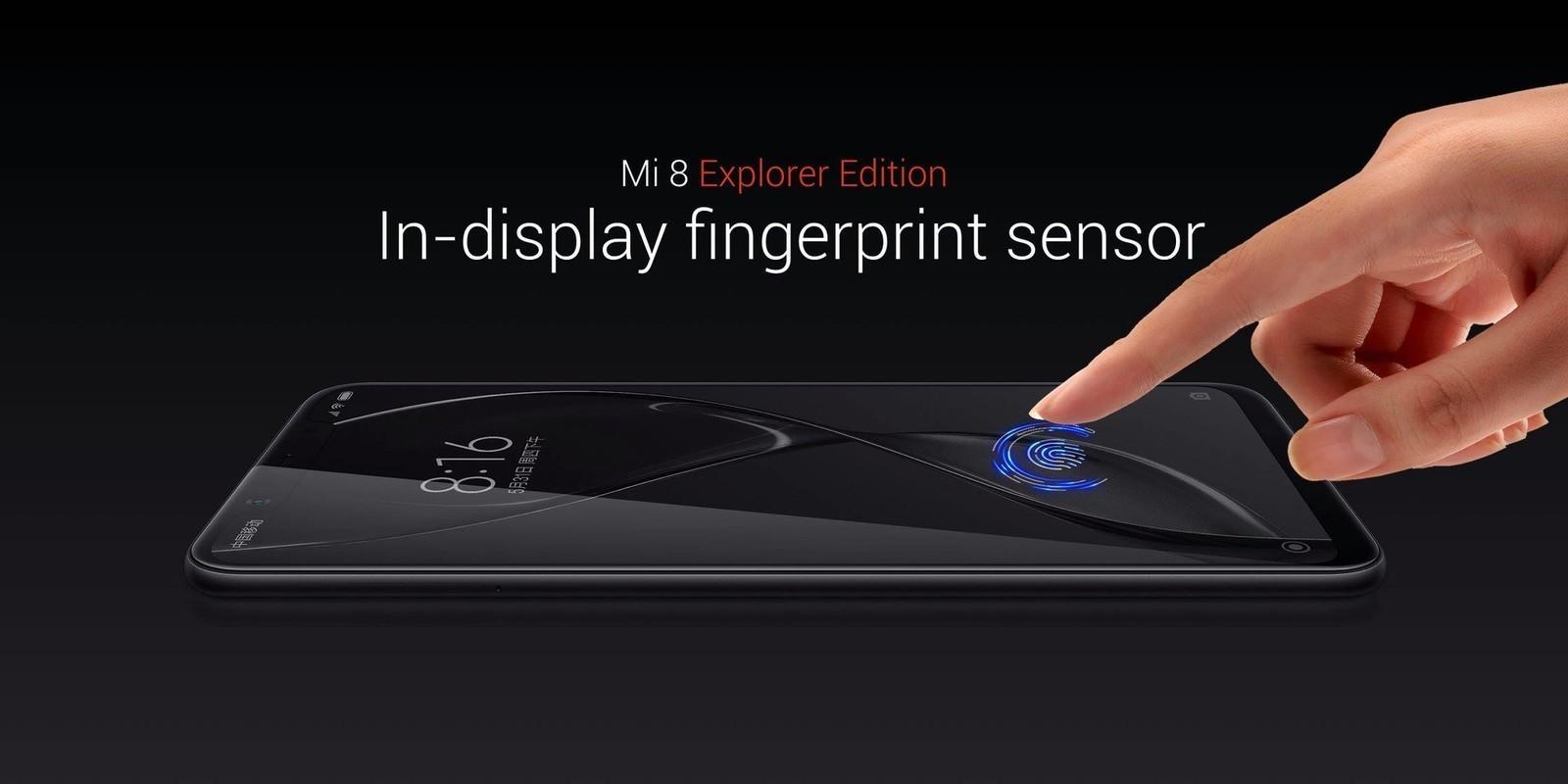 xiaomi-mi-8-explorer-edition.jpg